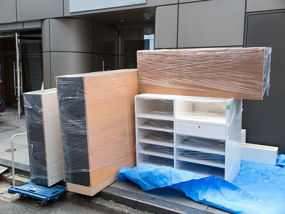 Pack storage inventory first